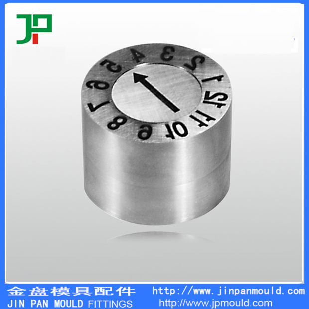 date stamp mould parts